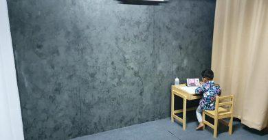 ติดตั้งห้องอ่านหนังสือ